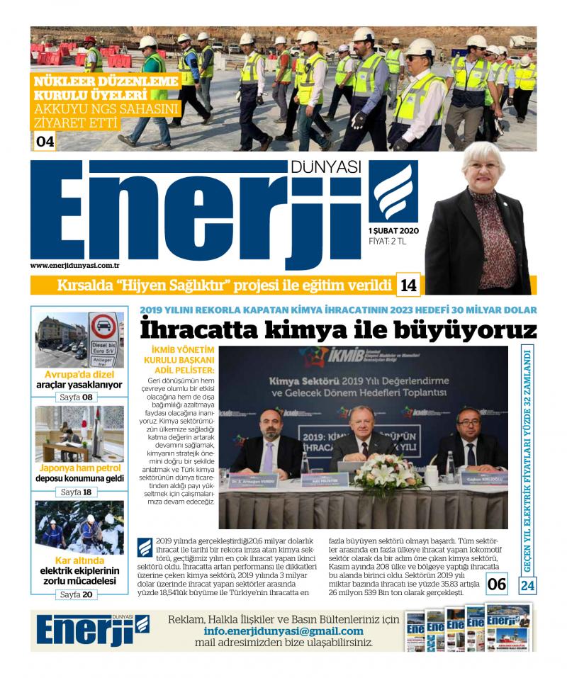 E-Gazete - 2020 Şubat