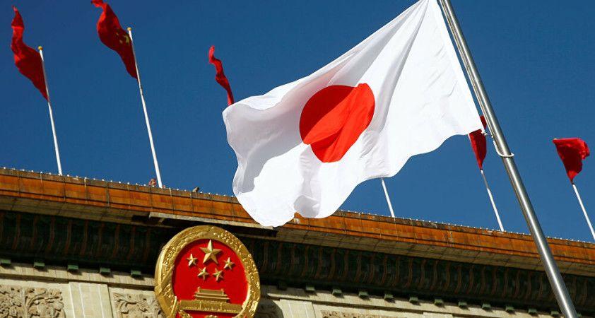 Japonya'dan İsrail-Filistin sorununun barışçıl çözümüne destek