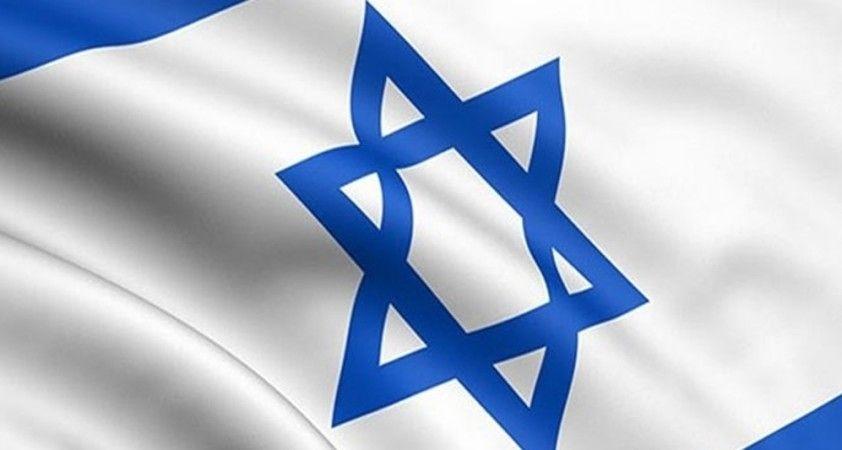 İsrail'den ABD'nin Filistinliler için Kudüs'te büyükelçilik açma planına tepki