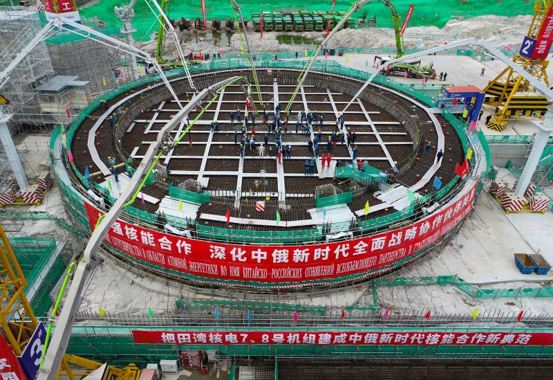 Rosatom'un nükleer güç santrallerinin yeni ünitelerinin temeli atıldı