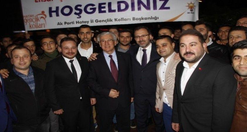 """Bakan Kasapoğlu: """"AK Partimiz hiçbir örneği görülmemiş bir surette 18 yıldır güçlü bir şekilde iktidarda"""""""
